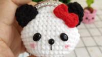 小猪编织屋第36集毛线编织5厘米口金包小熊猫配件视频教程