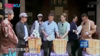 极限挑战:节目组玩转套路反套路,黄磊保守,王迅走险被制裁!