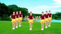 玫香广场舞《火辣辣的情火辣辣的爱》32步附教学
