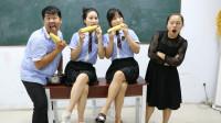 老师请学生吃玉米,没想这都是套路,全班被奖励打扫教学楼一星期