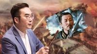 <中国史> 09 尽以天下奉一人——秦始皇的暴政