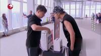极限挑战:黄磊讨价成功,一面旗子换取密码!