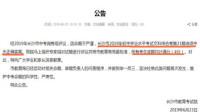 长沙中考文综卷第21题无答案,所有考生计满分,已启动问责