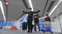 极限挑战:对手变队友,艺兴和舞者合作,共同表演!