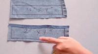 「创意手工DIY」制作牛仔钱包的简单方法,美观又实用!