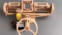 「创意手工DIY」自制一台迷你转向机模型,方法其实很简单!