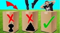 哪个箱子才是安全的?跳错的下场有点惨,网友:看吐了!