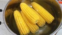 只需水里丢点它,煮出来的玉米个个香甜可口,快告诉家人