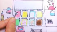 手绘定格动画:为小猪佩奇制作冰淇淋,她喜欢这种口味