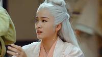 白发:说书先生在讲白发妖女的传说,结果她就在默默的听着
