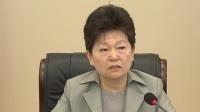 省十三届人大常委会举行第三十五次主任会议 安徽新闻联播 20190624 高清