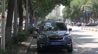 拒不缴纳停车费和罚款的停车人 将受到联合惩戒 红绿灯 20190624 高清