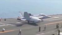 美国对伊实施网络战 博弈升级 另一架美机飞机险些被伊朗击落 首都晚间报道 20190624 高清