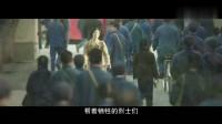 佟大为、蒋欣主演的《奔腾年代》曝光剧情片花
