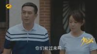 《少年派》法院把女儿判给唐老师,唐老师愧对闫妮,张嘉译拒绝参加他婚礼
