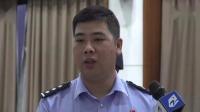 抓获469名嫌疑人!  湖州缉毒史上最大一案告破 浙江警视 20190624