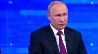 俄美关系 普京表示俄罗斯愿意与美国进行对话 首都晚间报道 20190624 高清