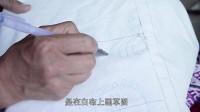 寻找手艺:传统手艺!用风香油覆盖图案,纯手工也很美!
