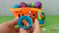 萌宝玩具 玩具过家家分享拆封四个惊喜玩具奇趣蛋331
