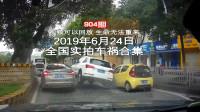 2019年6月24日全国实拍车祸合集:一小汽车突然失控冲上人行道撞倒多人