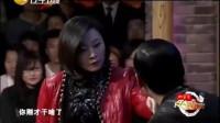 赵海燕 宋小宝《干哈呢》搞笑小品大全爆笑-娱