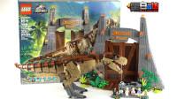【黑白评测】★乐高LEGO★侏罗纪世界75936侏罗纪公园霸王龙肆虐