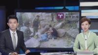 新京报:孕妇泰国坠崖 警方:其夫涉嫌杀人未遂