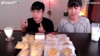【大胃王吃播】韩国小哥吃播粉丝自制的手工饼干!