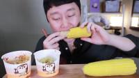【韩国吃播,咀嚼音】屋塔房小哥-吃了两个大玉米加两盒玉米沙拉看起来很开心的样子