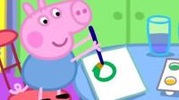 小猪佩奇之弟弟乔治学画画儿童卡通简笔画