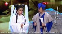 笑傲江湖4:刘亮白鸽爆笑小品!你是大白蛇?你