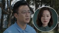 唐元明和田珊珊结婚 争夺女儿抚养权