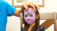 国外亲子美妆秀:父母帮女儿化妆打扮成了小马宝莉紫悦公主