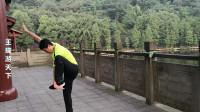 """重庆主城的""""桃花源""""——彩云湖国家湿地公园"""