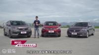 SUV、轿车还是跨界车? 本田XRV/朗逸/帝豪GS三车对比