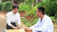 农村故事:寡妇不能怀孕去看男医生,两个人的对话真是搞笑,太逗了