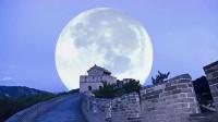 """四川成都,将发射""""人造月亮""""亮度是月球的8倍,将代替路灯"""