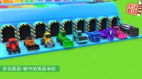 9种重型机械在彩球池染色 家中的美国学校