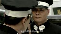 【走遍中国】周云杀日本人已经被抓到,他哥哥惊讶无比