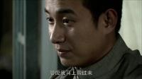 【走遍中国】周云杀日本人被抓,临走前和女朋友道别,他还能回来吗?