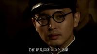 【走遍中国】警察抓了学生,没想到市长被民众骂卖国贼