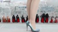 高跟鞋大集合:美女穿着高跟鞋的样子真的很美,你说呢!