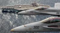 美国宣布对伊朗降维打击:伊朗被美国终结的日子进入倒计时吗?