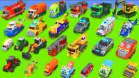 超酷的工程车组合玩具 有消防车、托马斯、农夫车 一起组装起来开始工作吧