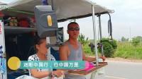 自驾旅行前往江苏淮安国道上,偶遇了青岛到常州徒步者,佩服啊