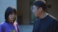 《带着爸爸去留学生》卫视预告第4版:黄成栋英雄救美帮助林飒,陈凯文气场十足质问继母