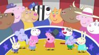 小猪佩奇第6季 第23集 佩奇的马戏团