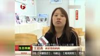 王迎燕:一年内 两次捐出亲人遗体