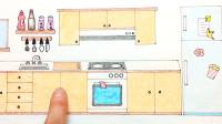 手绘定格动画:38个小时绘成的纸上厨房,带你参观一下