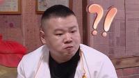 《极限挑战》舌尖上的极限挑战,岳云鹏沦陷美食暴击!